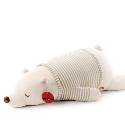 抱抱北极熊毛绒玩具公仔抱枕大号女