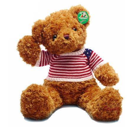 泰迪熊毛绒玩具女生生日礼物定制做